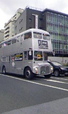 ワイガーデンのブログ-バス