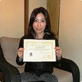 大和田 亜矢子さん