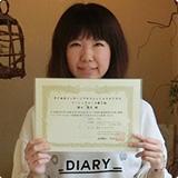 溝口 侑子さん
